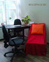 Центр Нижегородский центр регрессивной терапии и метапсихологии, фото №1